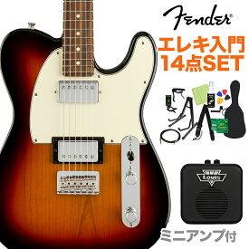 Fender Player Telecaster HH Pau Ferro Fingerboard 3-Color Sunburst 初心者14点セット 【ミニアンプ付き】 テレキャスター 【フェンダー】【オンラインストア限定】