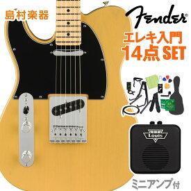 Fender Player Telecaster Left-Handed Maple Fingerboard Butterscotch Blonde 初心者14点セット 【ミニアンプ付き】 テレキャスター レフトハンド 【フェンダー】