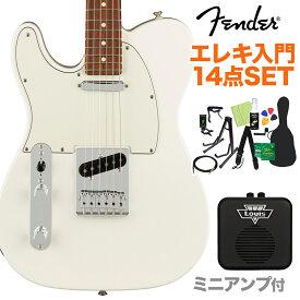 Fender Player Telecaster Left-Handed Pau Ferro Fingerboard Polar White 初心者14点セット 【ミニアンプ付き】 テレキャスター レフトハンド 【フェンダー】【オンラインストア限定】