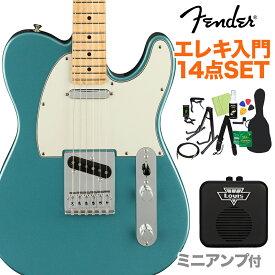 Fender Player Telecaster Maple Fingerboard Tidepool 初心者14点セット 【ミニアンプ付き】 テレキャスター 【フェンダー】【オンラインストア限定】