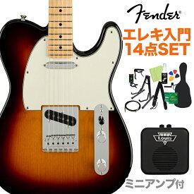 Fender Player Telecaster Maple Fingerboard 3-Color Sunburst 初心者14点セット 【ミニアンプ付き】 テレキャスター 【フェンダー】【オンラインストア限定】