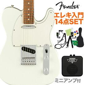 Fender Player Telecaster Pau Ferro Fingerboard Polar White 初心者14点セット 【ミニアンプ付き】 テレキャスター 【フェンダー】【オンラインストア限定】