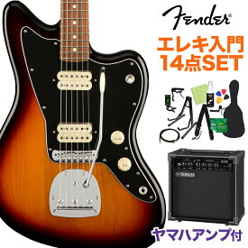 Fender Player Jazzmaster Pau Ferro Fingerboard 3-Color Sunburst 初心者14点セット 【ヤマハアンプ付き】 ジャズマスター 【フェンダー】【オンラインストア限定】
