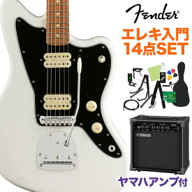 Fender Player Jazzmaster Pau Ferro Fingerboard Polar White 初心者14点セット 【ヤマハアンプ付き】 ジャズマスター 【フェンダー】【オンラインストア限定】
