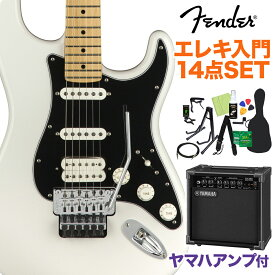 Fender Player Stratocaster with Floyd Rose Maple Fingerboard Polar White 初心者14点セット 【ヤマハアンプ付き】 ストラトキャスター 【フェンダー】【オンラインストア限定】