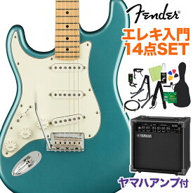 Fender Player Stratocaster Left-Handed Maple Fingerboard Tidepool 初心者14点セット 【ヤマハアンプ付き】 ストラトキャスター レフトハンド 【フェンダー】【オンラインストア限定】