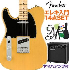 Fender Player Telecaster Left-Handed Maple Fingerboard Butterscotch Blonde 初心者14点セット 【ヤマハアンプ付き】 テレキャスター レフトハンド 【フェンダー】