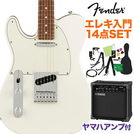 Fender Player Telecaster Left-Handed Pau Ferro Fingerboard Polar White 初心者14点セット 【ヤマハアンプ付き】 テレキャスター レフトハンド 【フェンダー】【オンラインストア限定】