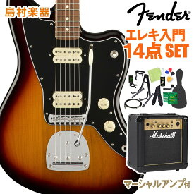 Fender Player Jazzmaster Pau Ferro Fingerboard 3-Color Sunburst 初心者14点セット 【マーシャルアンプ付き】 ジャズマスター 【フェンダー】【オンラインストア限定】