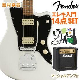 Fender Player Jazzmaster Pau Ferro Fingerboard Polar White 初心者14点セット 【マーシャルアンプ付き】 ジャズマスター 【フェンダー】【オンラインストア限定】