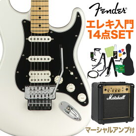 Fender Player Stratocaster with Floyd Rose Maple Fingerboard Polar White 初心者14点セット 【マーシャルアンプ付き】 ストラトキャスター 【フェンダー】【オンラインストア限定】