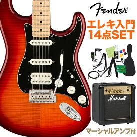 Fender Player Stratocaster HSS Plus Top Maple Fingerboard Aged Cherry Burst 初心者14点セット 【マーシャルアンプ付き】 ストラトキャスター 【フェンダー】