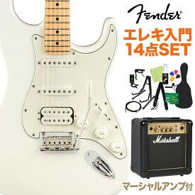 Fender Player Stratocaster HSS Maple Fingerboard Polar White 初心者14点セット 【マーシャルアンプ付き】 ストラトキャスター 【フェンダー】【オンラインストア限定】