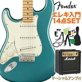 Fender Player Stratocaster Left-Handed Maple Fingerboard Tidepool 初心者14点セット 【マーシャルアンプ付き】 ストラトキャスター レフトハンド 【フェンダー】【オンラインストア限定】
