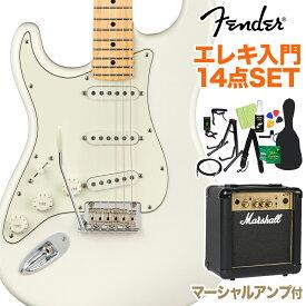 Fender Player Stratocaster Left-Handed Maple Fingerboard Polar White 初心者14点セット 【マーシャルアンプ付き】 ストラトキャスター レフトハンド 【フェンダー】