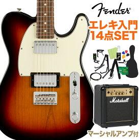 Fender Player Telecaster HH Pau Ferro Fingerboard 3-Color Sunburst 初心者14点セット 【マーシャルアンプ付き】 テレキャスター 【フェンダー】【オンラインストア限定】