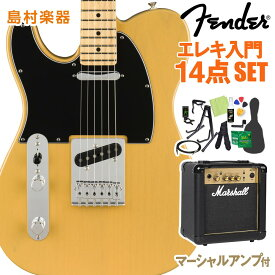 Fender Player Telecaster Left-Handed, Maple Fingerboard, Butterscotch Blonde 初心者14点セット 【マーシャルアンプ付き】 テレキャスター レフトハンド用 【フェンダー】