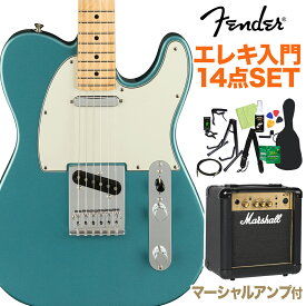 Fender Player Telecaster Maple Fingerboard Tidepool 初心者14点セット 【マーシャルアンプ付き】 テレキャスター 【フェンダー】【オンラインストア限定】