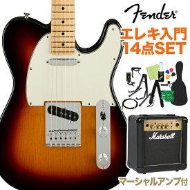 Fender Player Telecaster Maple Fingerboard 3-Color Sunburst 初心者14点セット 【マーシャルアンプ付き】 テレキャスター 【フェンダー】【オンラインストア限定】