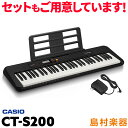 キーボード 電子ピアノ CASIO CT-S200 BK ブラック 61鍵盤 Casiotone カシオトーン 【カシオ】 楽器