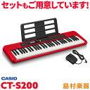 キーボード 電子ピアノ CASIO CT-S200 RD レッド 61鍵盤 Casiotone カシオトーン 【カシオ】 楽器