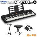 キーボード 電子ピアノ CASIO CT-S200 BK ブラック スタンド・イスセット 61鍵盤 Casiotone カシオトーン 【カシオ】 …