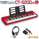 キーボード 電子ピアノ CASIO CT-S200 RD レッド ヘッドホンセット 61鍵盤 Casiotone カシオトーン 【カシオ】