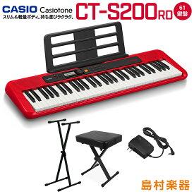 キーボード 電子ピアノ CASIO CT-S200 RD レッド スタンド・イスセット 61鍵盤 Casiotone カシオトーン 【カシオ CTS200 CTS-200】