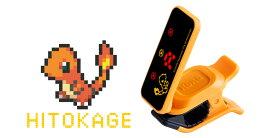 KORG Pitchclip2 PC-2-PHT KORG × ポケモン チューナー クリップ 【コルグ ヒトカゲ】【数量限定品】