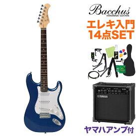 Bacchus BST-1R DLPB エレキギター初心者14点セット 【ヤマハアンプ付き】 ダークレイクプラシッドブルー 【バッカス】