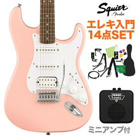 Squier by Fender Bullet Stratocaster HSS Laurel Fingerboard Shell Pink エレキギター初心者14点セット 【ミニアンプ付き】 【スクワイヤー / スクワイア】【オンラインストア限定】
