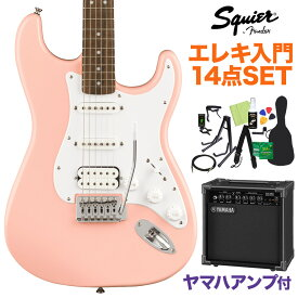 Squier by Fender Bullet Stratocaster HSS Laurel Fingerboard Shell Pink エレキギター初心者14点セット 【ヤマハアンプ付き】 ストラトキャスター 【スクワイヤー / スクワイア】