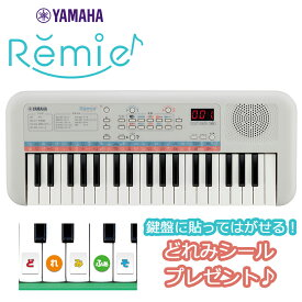 キーボード 電子ピアノ YAMAHA PSS-E30 Remie(レミィ) 37鍵盤 【ヤマハ キッズ 子ども プレゼント】 楽器