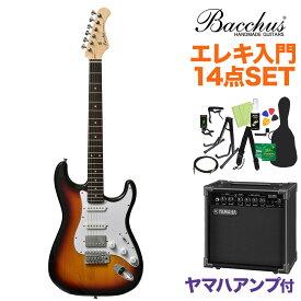 Bacchus BST-2R 3TS エレキギター初心者14点セット 【ヤマハアンプ付き】 3トーンサンバースト 【バッカス】【オンラインストア限定】