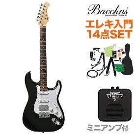 Bacchus BST-2R BLK エレキギター初心者14点セット 【ミニアンプ付き】 ブラック 【バッカス】【オンラインストア限定】