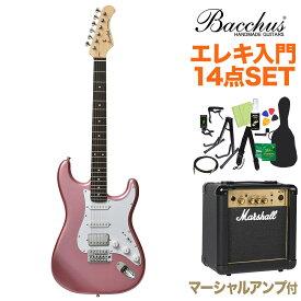 Bacchus BST-2R BGM エレキギター初心者14点セット【マーシャルアンプ付き】 バーガンディミスト 【バッカス】