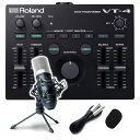 Roland VT-4 高音質コンデンサーマイクセット VT-4 必需品完備! 【VTuber ゲーム実況 歌ってみた 弾いてみた ボーカ…