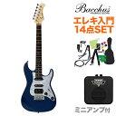 Bacchus GS-Mini DLPB エレキギター初心者14点セット 【ミニアンプ付き】 ダークレイクプラシッドブルー 【ダウンサイ…