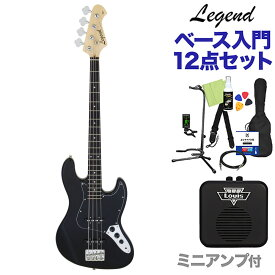 LEGEND LJB-Z B ベース 初心者12点セット 【ミニアンプ付】 ジャズベースタイプ 【レジェンド】