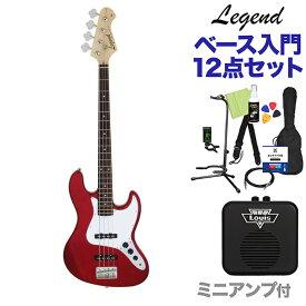 LEGEND LJB-Z Candy Apple Red ベース 初心者12点セット 【ミニアンプ付】 ジャズベースタイプ 【レジェンド】
