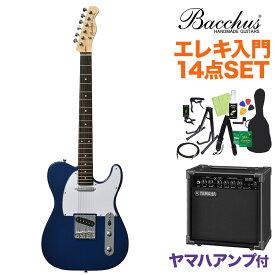 Bacchus BTE-1R DLPB エレキギター初心者14点セット 【ヤマハアンプ付き】 ダークレイクプラシッドブルー 【バッカス】