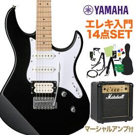 YAMAHA PACIFICA112VM BL(ブラック) エレキギター初心者14点セット 【マーシャルアンプ付き】 【ヤマハ パシフィカ】【オンラインストア限定】