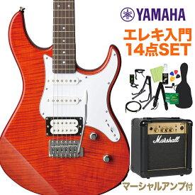 YAMAHA PACIFICA212VFM CMB エレキギター初心者14点セット 【マーシャルアンプ付き】 キャラメルブラウン 【ヤマハ パシフィカ】【オンラインストア限定】