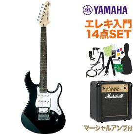 YAMAHA PACIFICA112V BL(ブラック) エレキギター初心者14点セット 【マーシャルアンプ付き】 【ヤマハ パシフィカ】【オンラインストア限定】