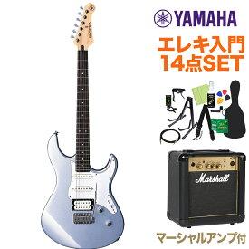 YAMAHA PACIFICA112V SL エレキギター初心者14点セット 【マーシャルアンプ付き】 シルバー 【ヤマハ パシフィカ】【オンラインストア限定】