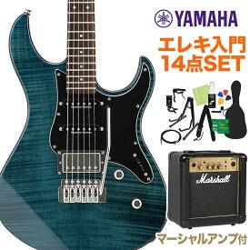YAMAHA PACIFICA612VIIFM IDB エレキギター初心者14点セット 【マーシャルアンプ付き】 インディゴブルー 【ヤマハ パシフィカ】