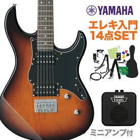 YAMAHA PACIFICA120H TBS エレキギター初心者14点セット 【ミニアンプ付き】 タバコブラウンサンバースト 【ヤマハ パシフィカ PAC120H】