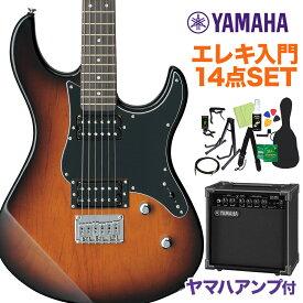 YAMAHA PACIFICA120H TBS エレキギター初心者14点セット 【ヤマハアンプ付き】 タバコブラウンサンバースト 【ヤマハ パシフィカ PAC120H】