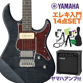 YAMAHA PACIFICA611VFM TBL エレキギター初心者14点セット 【ヤマハアンプ付き】 トランスルーセントブラック 【ヤマハ パシフィカ】