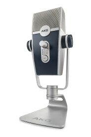 AKG Lyra-Y3 楽器のオンラインレッスンに最適! USBコンデンサーマイク 3年保証付き 【アーカーゲー】